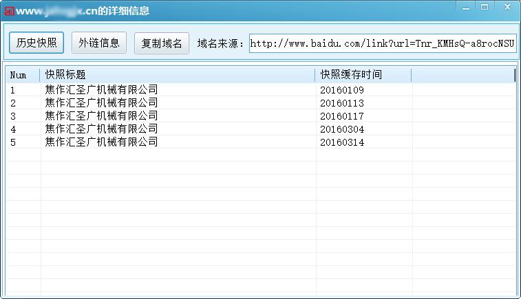 QQ图片20200303193356.png