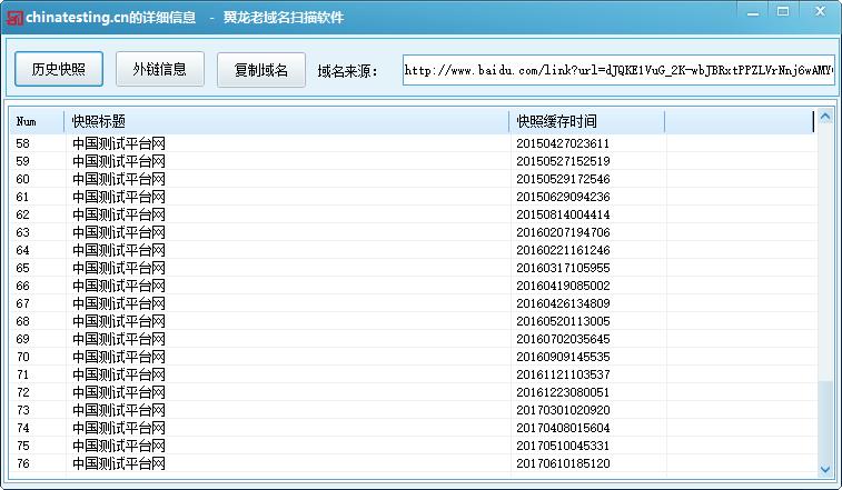 QQ截图20201027150148.png