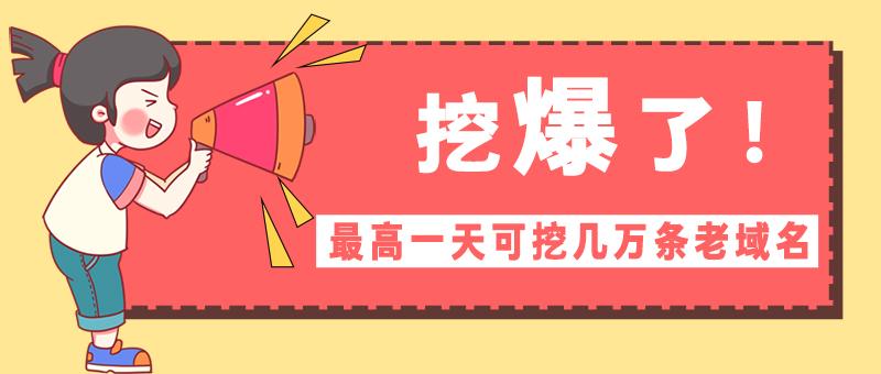 重要通知banner.jpg