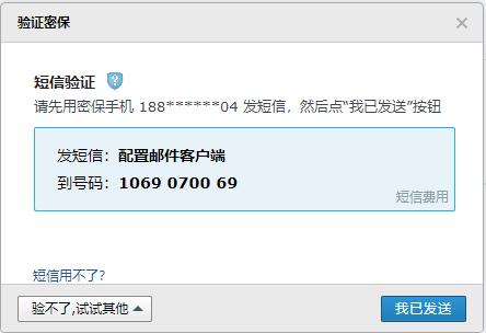 QQ截图20210416103826.png